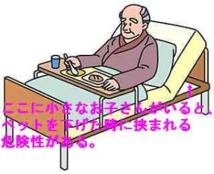 サイドテーブルで食事をとる男性