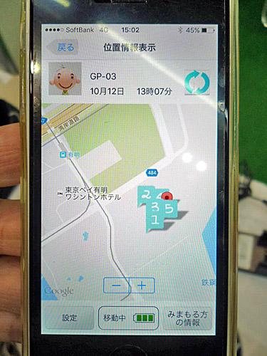 GPSで歩いた経緯がわかる地図