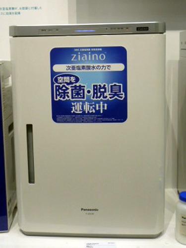 空気除菌脱臭器