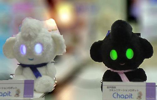 介護コミュニケーションロボット