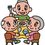 認知症 和田,和田行男,認知症付き合い方,認知症接し方,認知症患者への対応