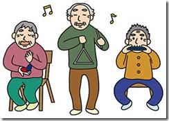 施設で楽器を演奏する高齢者