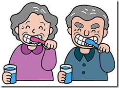 歯磨きする高齢者