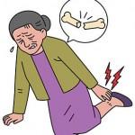 高齢者骨折