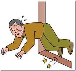 高齢者に歩行補助器具が必要な理由
