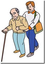 歩行を介助する
