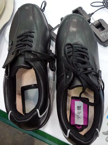 小型GPS端末が入った靴