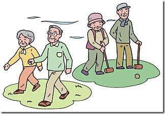 高齢者ウォーキング、ゲートボール