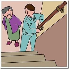 階段のとりつけ