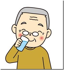 水をのむおじいさん