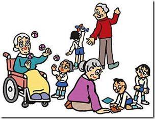 高齢者施設と子供