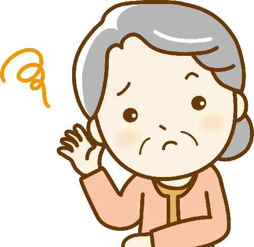 難聴のおばあちゃん