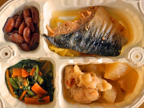 鮭の醤油幽庵焼き弁当