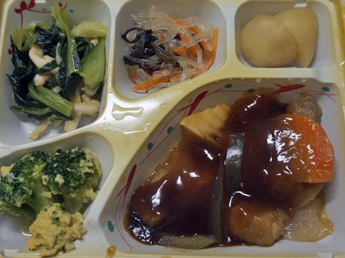 黒酢の酢豚とおかず4種