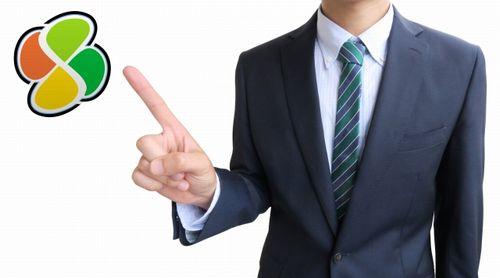 紅葉マークを指さすビジネスマン