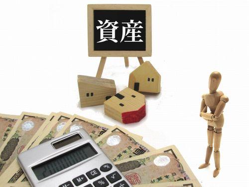 資産イメージと紙幣と電卓