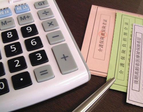 介護保険証と電卓